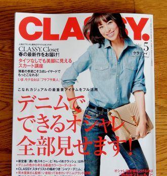 classymay.jpg